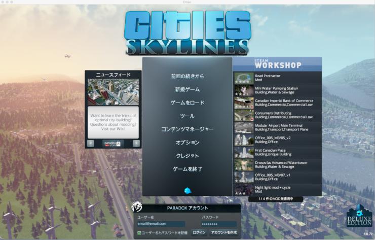 Cities_7