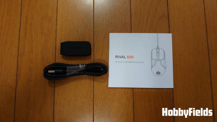 RIVAL 600 内包物